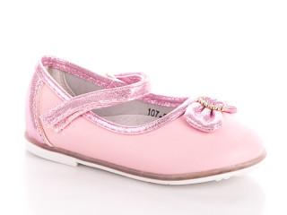 107-5 pink, 8 (21-26), <strong>110</strong>, демисезон