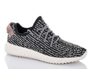 B adidas yeezi boots grey, 8 (36-40), <strong>288</strong>, лето