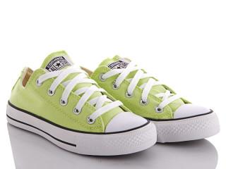 S881 green, 16 (35-40), <strong>92</strong>, демисезон