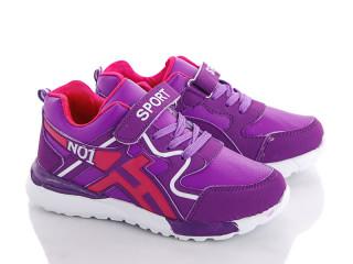 NKS2 purple, 6 (31-36), <strong>260</strong>, демисезон