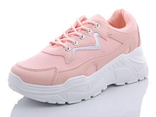 3689 pink, 8 (36-41), <strong>270</strong>, демисезон