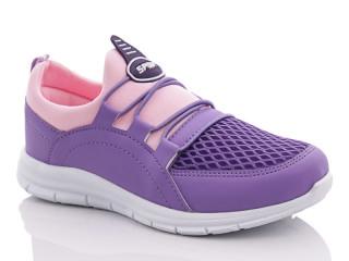 629 фиолетово-розовый 31-35, 8 (31-35), <strong>140</strong>, демисезон