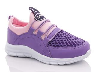 629 фиолетово-розовый 26-30, 8 (26-30), <strong>140</strong>, демисезон