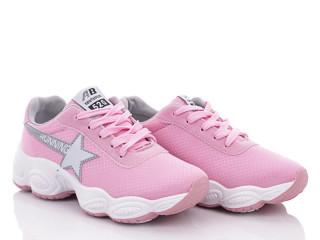 G252 pink, 8 (36-41), <strong>115</strong>, демисезон