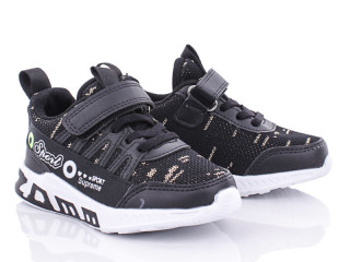 X8050A black, 6 (26-31), <strong>310</strong>, демисезон