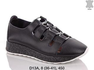 D13A, 8 (36-41), <strong>450</strong>, лето