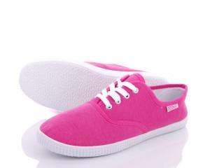 901-8 pink, 12 (36-41), <strong>80</strong>, лето
