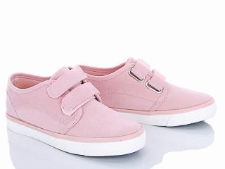 N1829 pink, 8 (31-36), <strong>305</strong>, демисезон