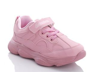 571 pink 31-35, 8 (31-35), <strong>190</strong>, демисезон