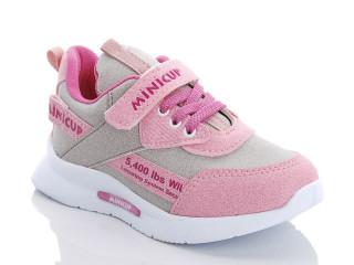 01 pink-grey 31-35, 8 (31-35), <strong>190</strong>, демисезон