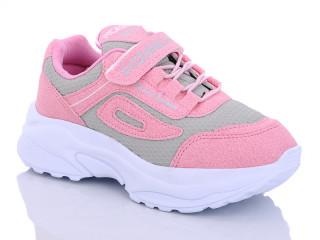 035 pink-grey 31-35, 8 (31-35), <strong>190</strong>, демисезон