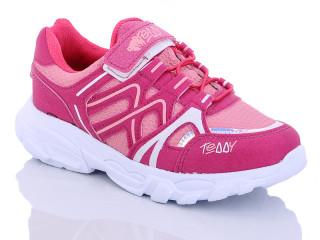 070 pink 31-35, 8 (31-35), <strong>190</strong>, демисезон