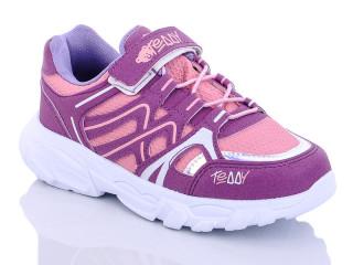 070 pink-purple 31-35, 8 (31-35), <strong>190</strong>, демисезон