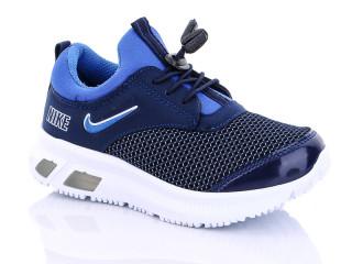 83019 blue-electric 26-30, 8 (26-30), <strong>200</strong>, демисезон