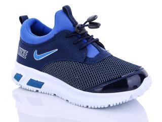 83019 blue-electric 31-35, 8 (31-35), <strong>200</strong>, демисезон