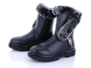 D92 black зима, 8 (31-36), <strong>480</strong>, зима