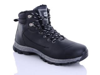 9010-1 ботинки, 8 (41-46), <strong>270</strong>, зима