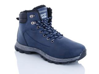 9010-2 ботинки, 8 (41-46), <strong>270</strong>, зима