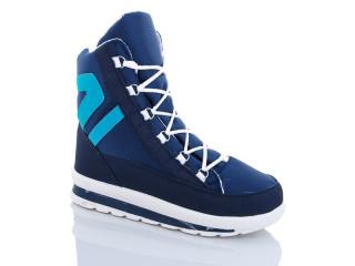 445 сине-бирюзовый, 6 (37-41), <strong>265</strong>, зима