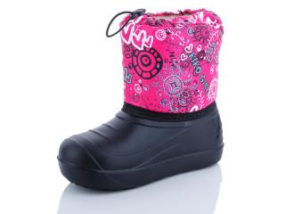 CD девочка розовая, 8 (28-35), <strong>100</strong>, зима