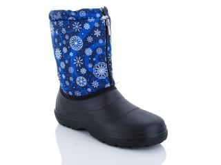 СЖЗ4 синий, 8 (37-41), <strong>135</strong>, зима