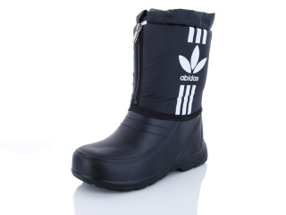 CB Adidas, 8 (37-42), <strong>130</strong>, зима