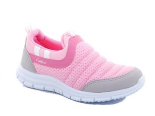 1006 pink-grey 31-35, 8 (31-35), <strong>200</strong>, демисезон
