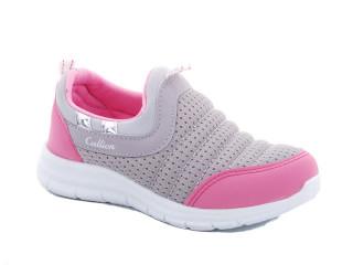 1006 grey-pink 26-30, 8 (26-30), <strong>190</strong>, демисезон
