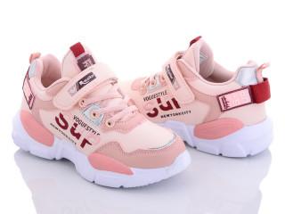 NA19132-4 pink, 8 (31-36), <strong>420</strong>, демисезон