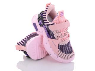 18-03B pink-violet, 8 (27-32), <strong>14</strong>, демисезон