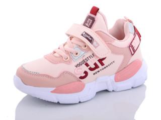 A19132 pink, 8 (31-36), <strong>420</strong>, демисезон