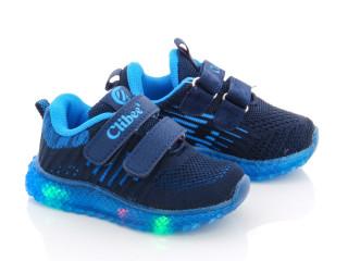 F825B d.blue-acid blue LED, 6 (20-25), <strong>235</strong>, демисезон