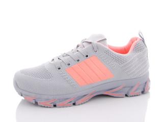H252 grey-pink, 8 (36-41), <strong>255</strong>, лето