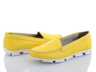 K290 желтый, 6 (36-41), <strong>470</strong>, демисезон