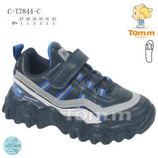 C-T7844-C, 8 (27-32), <strong>207</strong>, демисезон