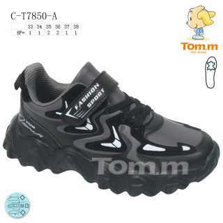 C-T7848-A, 8 (33-38), <strong>237</strong>, демисезон
