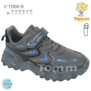 C-T7848-B, 8 (33-38), <strong>237</strong>, демисезон