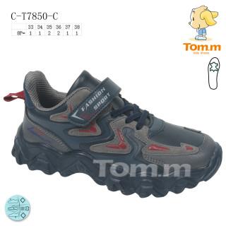 C-T7848-C, 8 (33-38), <strong>237</strong>, демисезон