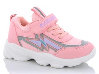 2661B pink, 12 (31-36), <strong>175</strong>, демисезон