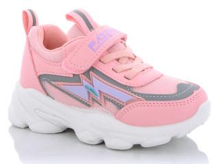 2661A pink, 12 (25-30), <strong>165</strong>, демисезон