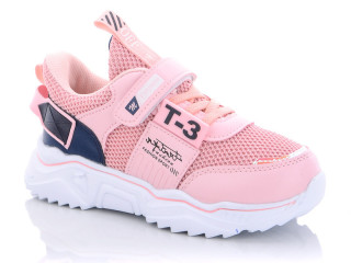 D-5 pink, 12 (30-37), <strong>190</strong>, демисезон