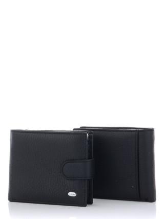 DR.Bond M59 black, 1, <strong>245</strong>, демисезон