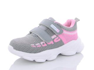 L52 grey-pink, 6 (32-37), <strong>265</strong>, демисезон