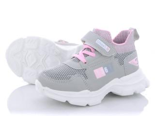 L55 grey-pink, 6 (27-32), <strong>270</strong>, демисезон