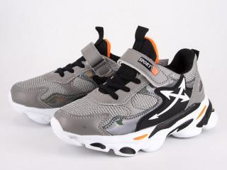 200-106 grey-orange, 8 (31-36), <strong>260</strong>, демисезон