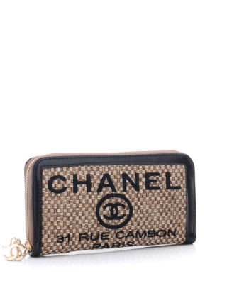 Chanel 26 beige, 1, <strong>10</strong>, демисезон