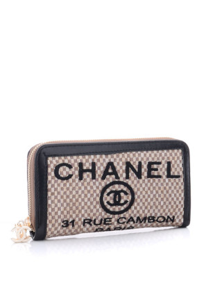 Chanel 28 beige, 1, <strong>10</strong>, демисезон