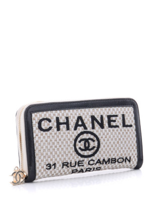 Chanel 33 beige, 1, <strong>10</strong>, демисезон