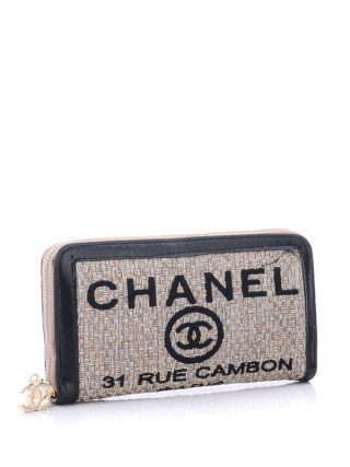 Chanel 44 beige, 1, <strong>10</strong>, демисезон