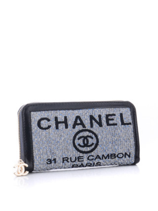 Chanel 56 beige, 1, <strong>10</strong>, демисезон